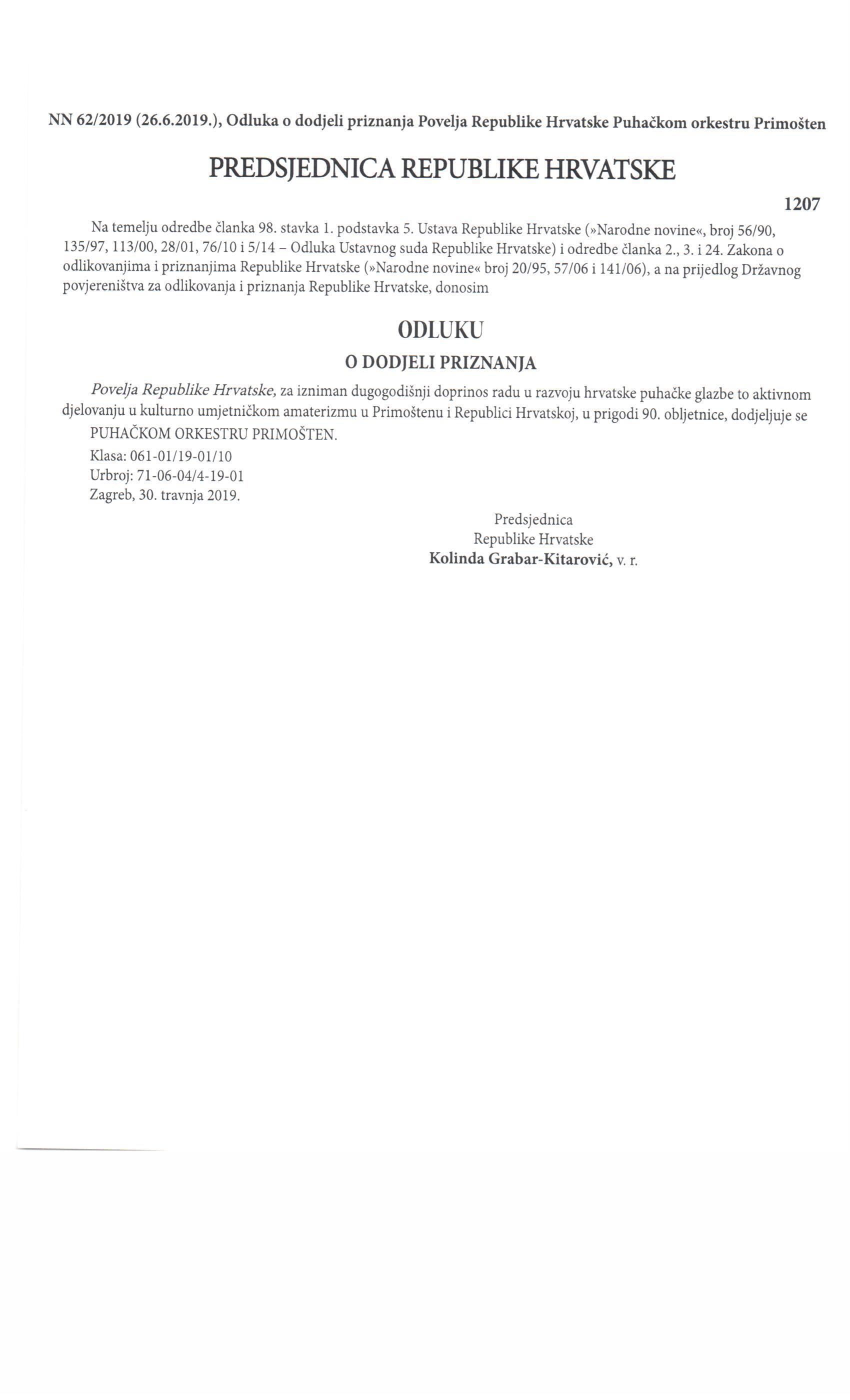 priznanje_puhacki_orkestar